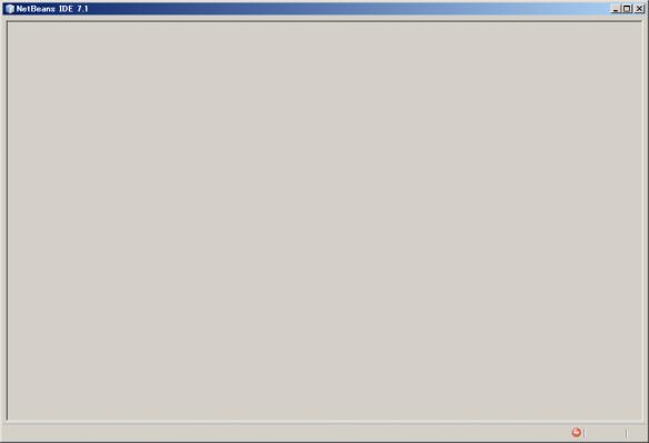 NetBeans IDE 動作しないよ