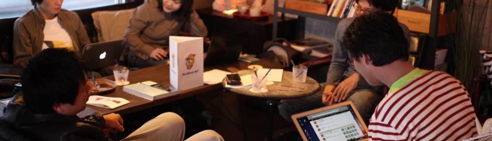 「第6回WordPressお茶会 WordBench香川」を開催しました