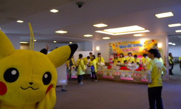 WordCamp Osaka 2012に参加してきました