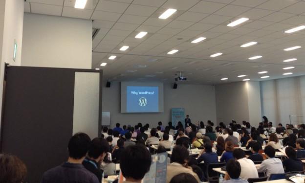 WordCamp Kansai 2014 に参加してきました