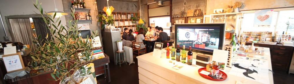 第1回WordPressお茶会@WordBench香川を開催しました