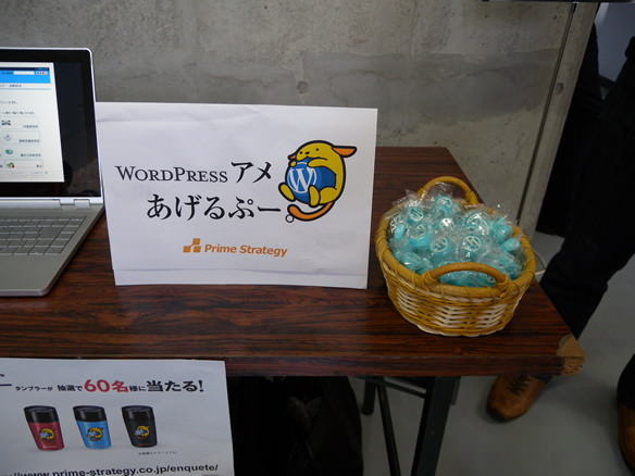 WordPressアメ